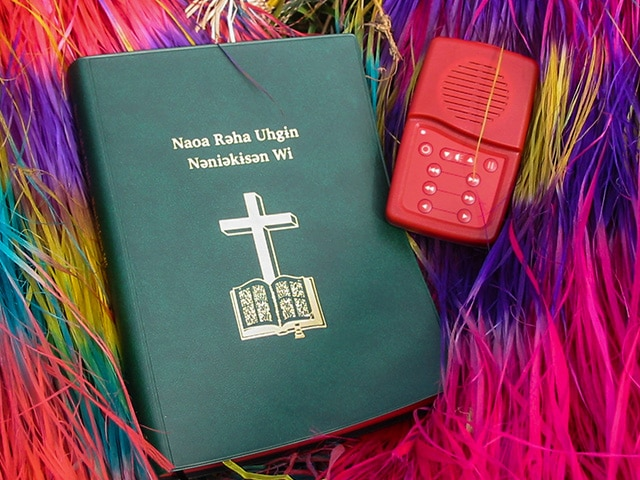 The Bible Matters